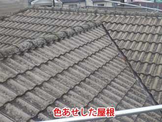 色あせした屋根