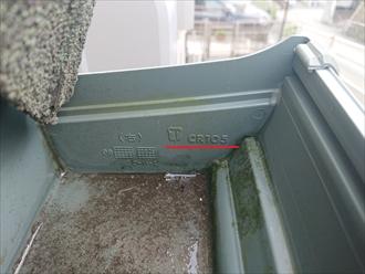 軒樋と竪樋ともDenkaの商品と分かります