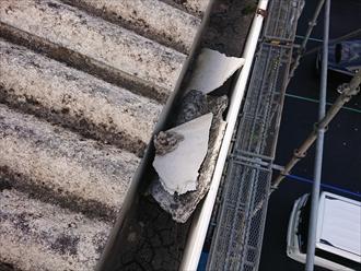 破損した屋根材が運よく樋の内部にありました