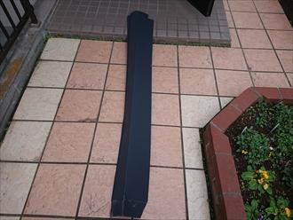 庭先に落ちていた金属板