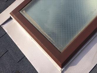 トップライト(天窓)の外側を点検