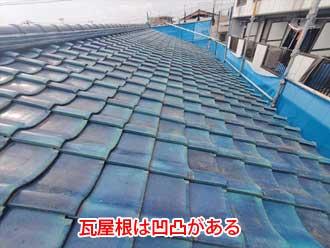 瓦屋根の屋根カバー工法は難しい