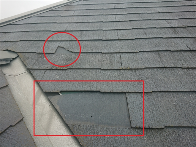 谷付近に特にスレートの破損が多かった屋根
