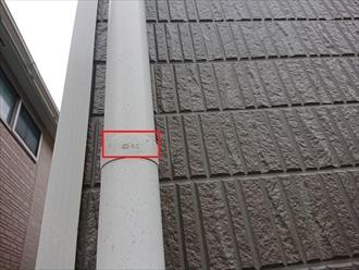 横浜市港北区篠原東にて強風により軒樋が破損、ダイカポリマー製の雨樋は廃番ですが部分的な交換が可能です