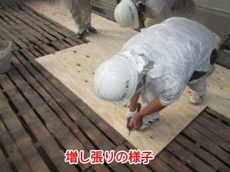 バラ板の野地板の強度を増すために構造用合板を増し張り