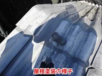 屋根塗装の様子(下塗り)