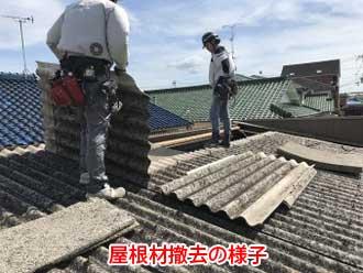 屋根葺き替え工事の屋根材撤去の様子