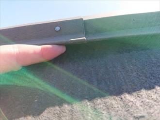 貫板も釘もしっかり固定されています