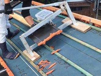 防災瓦の加工