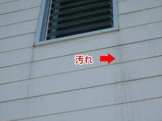 窓枠からの筋状の汚れ