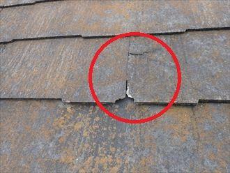 屋根材表面の劣化
