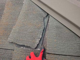 スレート屋根に発生したクラック(ひび割れ)