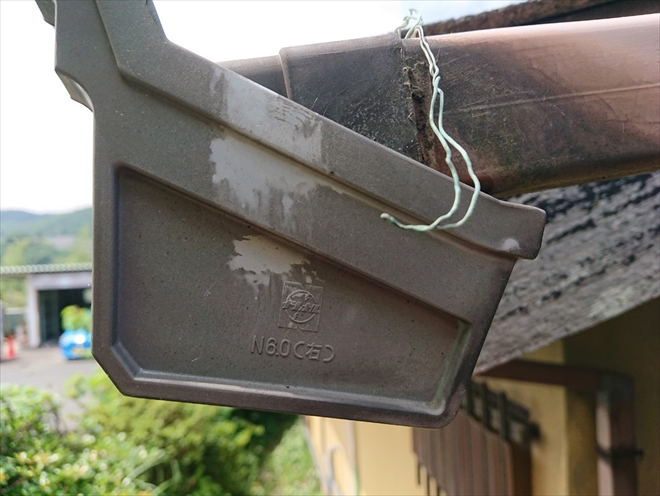 廃盤品の雨樋