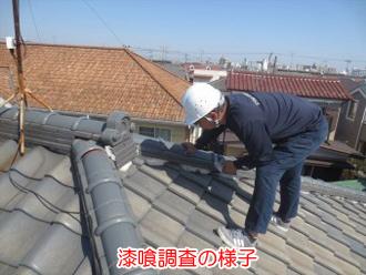 お寺の屋根の漆喰が剥がれている
