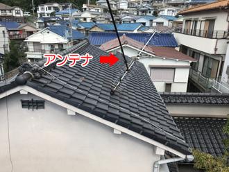 不要な屋根のアンテナが屋根を重くしている