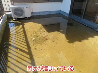 バルコニーの排水が詰まって雨水が溜まっている