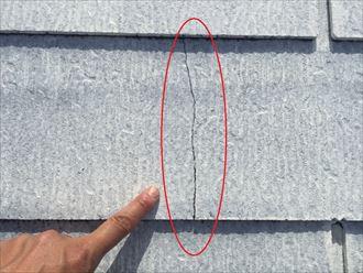 スレート屋根材のひび割れ補修