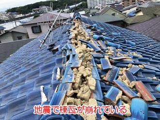 地震によって棟瓦が崩れている