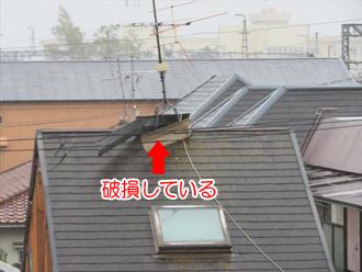 台風で棟板金が破損