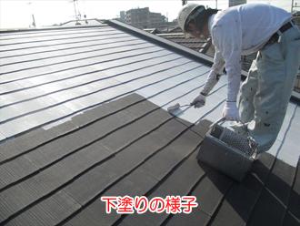 屋根塗装 下塗りの様子