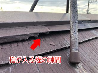 指が入る隙間のできた棟板金