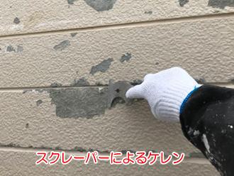 スクレーパーによる壁面の古い塗膜のケレン