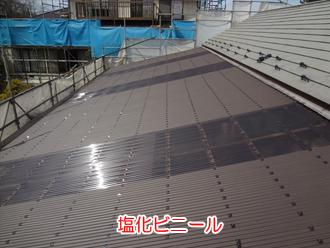 塩化ビニールの屋根材