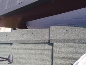 保土ヶ谷区 屋根カバー ケラバ