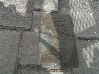 横浜市緑区 屋根補修 屋根材破損部分