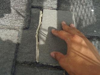 横浜市緑区 屋根補修 破損屋根材接着