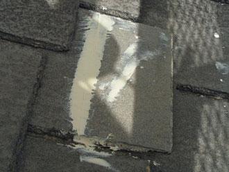 横浜市緑区 屋根補修 破損部分コーキング処理